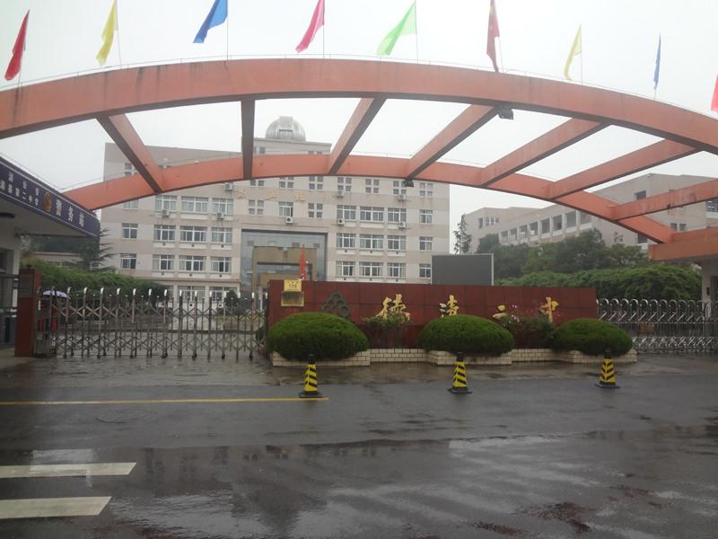 科世达访客一体机在德清县第二中学成功启用