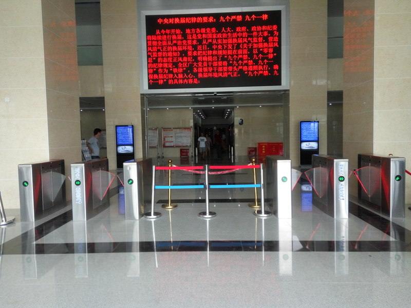 郴州市苏仙区行政服务中心选用科世达访客机、闸机