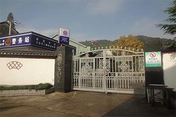 A8访客一体机在德清县二都中心小学成功启用