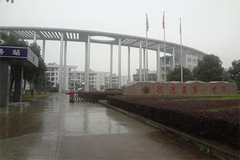 科世达访客机在德清县第一中学成功启用