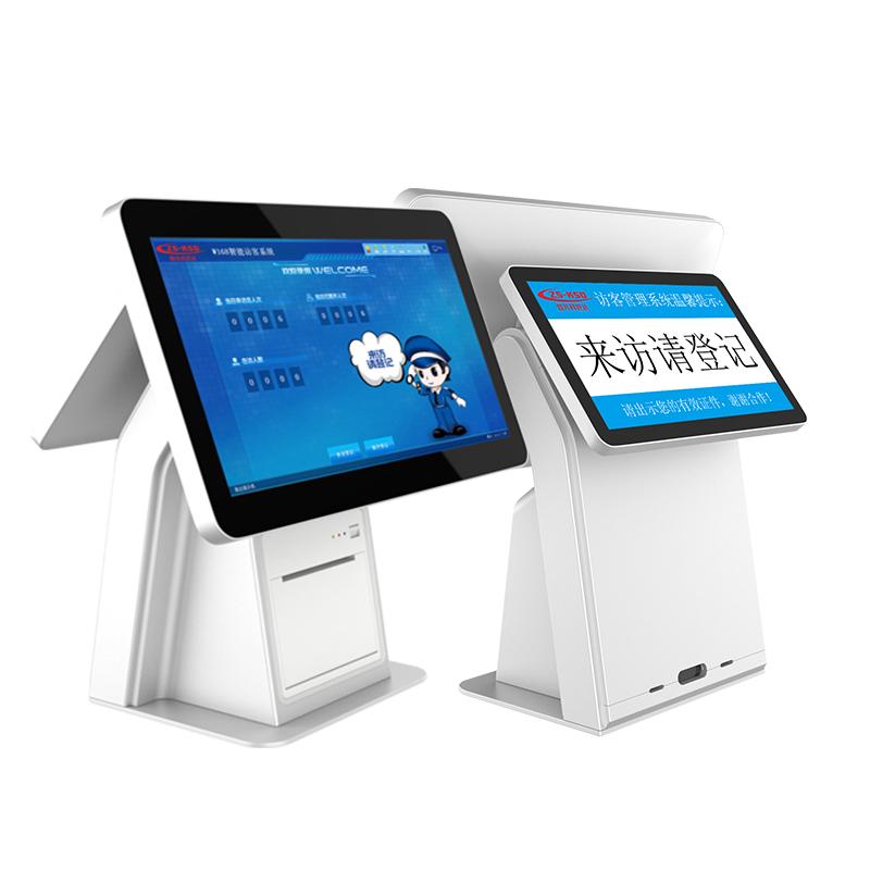 A-Q9S双屏安卓访客机